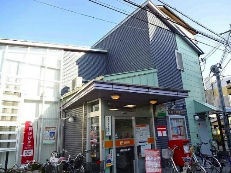 郵便局 堺登美丘郵便局