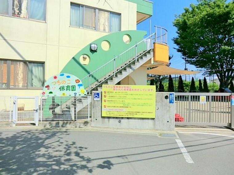 幼稚園・保育園 つちのこ保育園