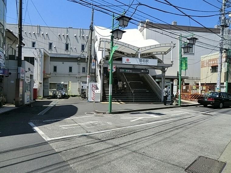 菊名駅(JR横浜線、東急東横線) 東急東横線の特急停車駅。横浜まで1駅、渋谷まで約20分。東京・神奈川の都心・内陸・沿岸の各方面どこへも出やすいです。