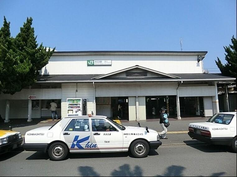 大口駅(JR 横浜線) 商店街をはじめ、商業施設が多数点在し、総合病院や公園もあり、子育て環境も良好。便利で暮らしやすい街。