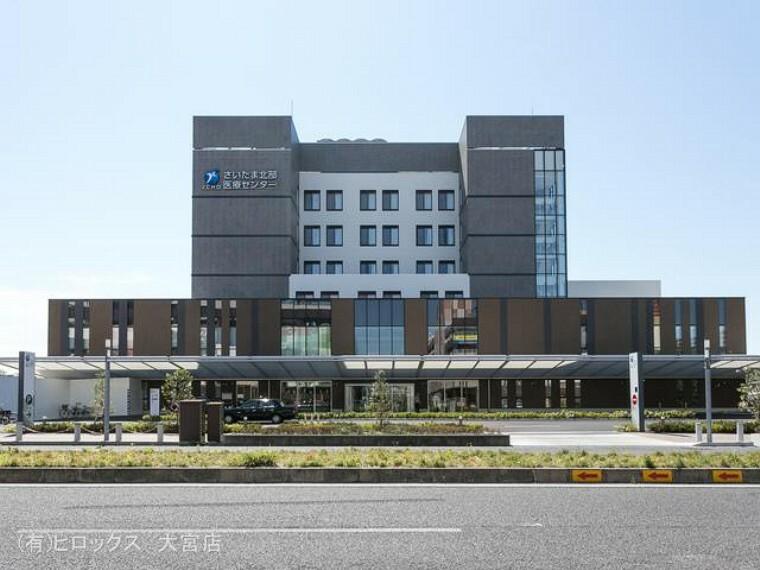 病院 さいたま北部医療センター 距離2280m
