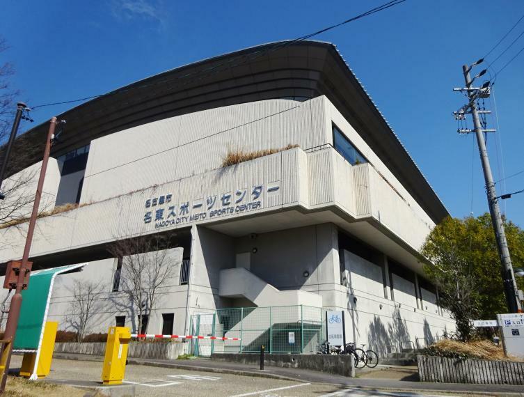 名東スポーツセンター