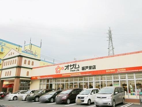 スーパー オザム(600m)