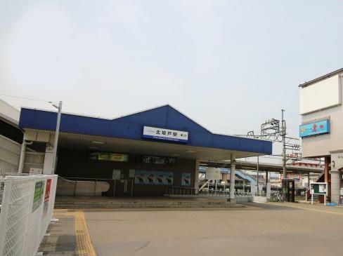 北坂戸駅(1600m)