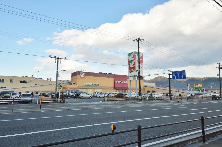 スーパー ヨークベニマル南福島店
