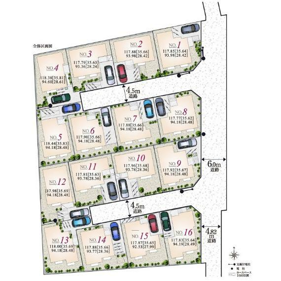 区画図 【全体区画図】 閑静な住宅街の中、6m・4.5m幅の道路に面した開放的で陽光溢れるランドデザインの街並み。各区画117m2以上の広さを確保し、家族のスタイルで選べる3・4LDKの間取りが揃います。