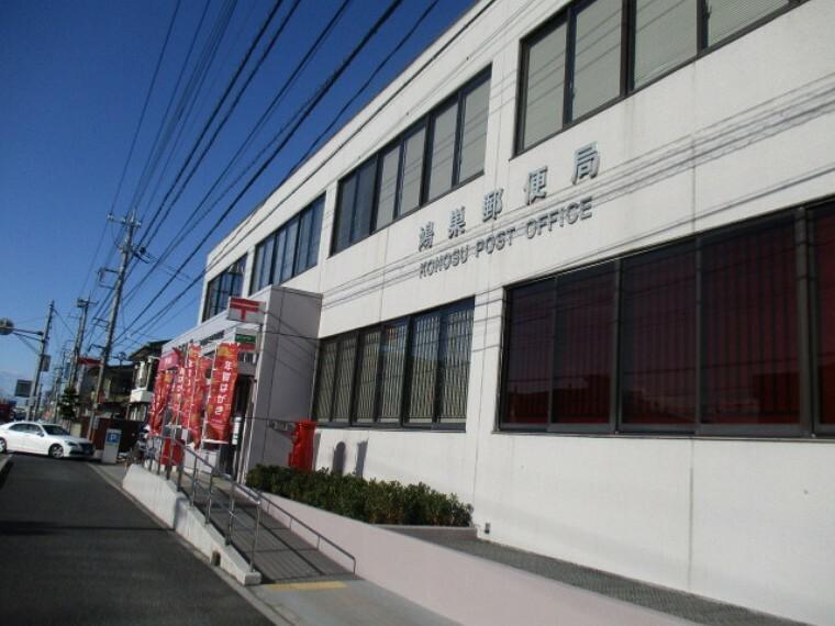 郵便局 鴻巣郵便局 営業時間 平日 9:00~19:00.