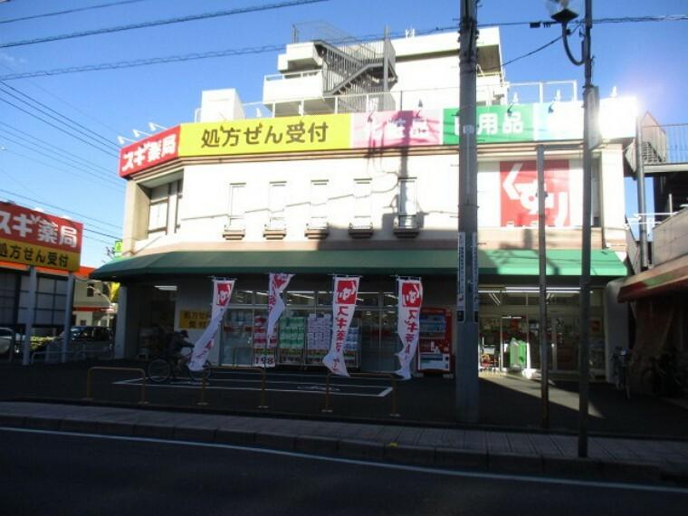 ドラッグストア スギ薬局鴻巣本町店