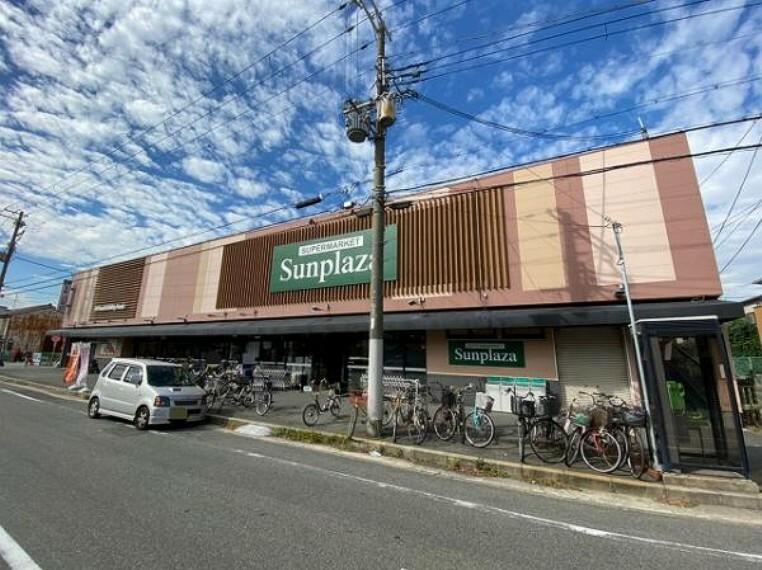 スーパー サンプラザ 堺少林寺町西店
