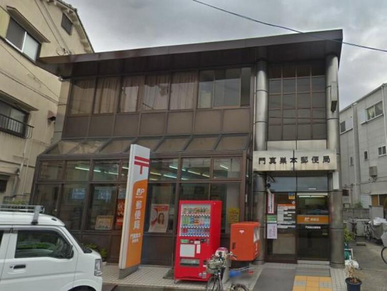 郵便局 門真巣本郵便局