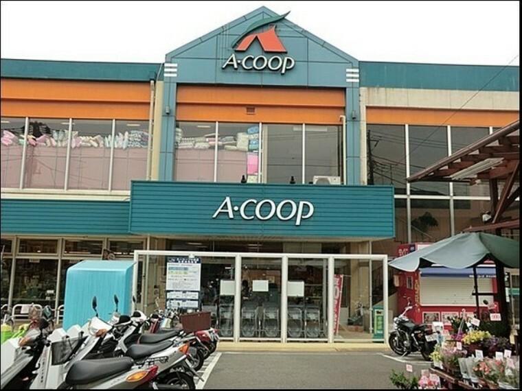 スーパー A・コープ中田店 新鮮・おいしさをお届け。国産農畜産物にこだわります。