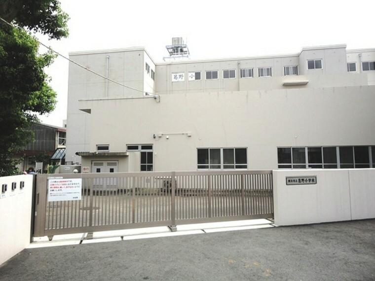 小学校 横浜市立葛野小学校 学校教育目標「未来を拓く 健やかな 葛野の子」昭和50年4月創立