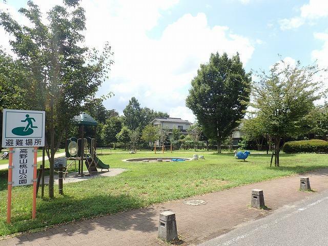 公園 高野山桃山公園