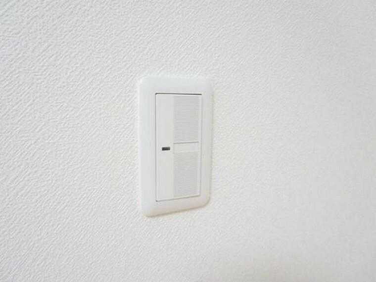 専用部・室内写真 【同仕様写真】照明スイッチはワイドタイプに交換済み。子様からご高齢の方まで、ご家族みんなに大きくやさしいスイッチです。消灯時には光が点灯しますので、夜間でも安心ですね。細かい部分ですが重要です。