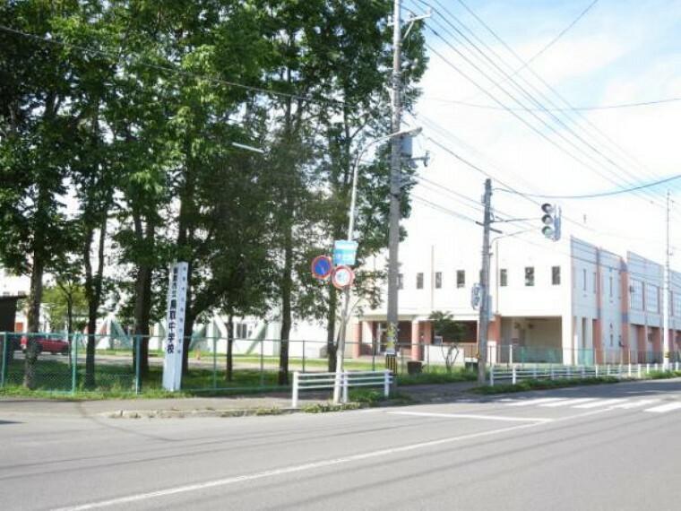中学校 【中学校】鳥取中学校まで徒歩5分(約336m)。登下校はお友達とのコミュニケーションの場。ぐっと距離が近づきます。