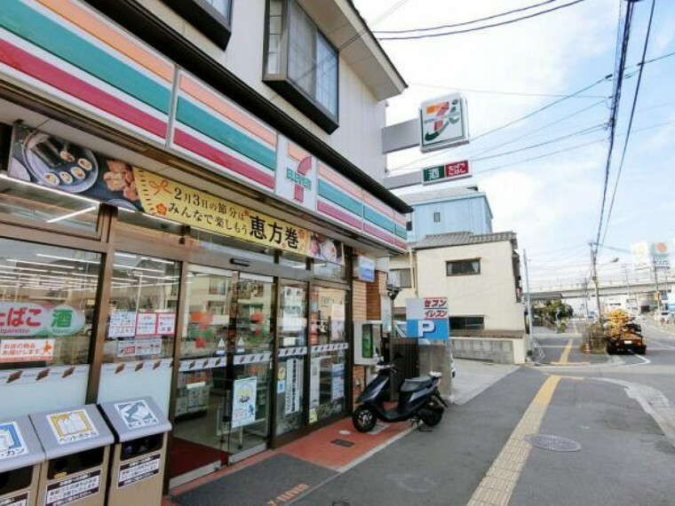 コンビニ セブンイレブン 安芸府中本町5丁目店