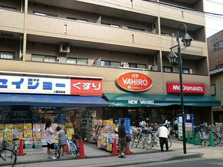 スーパー スーパーマーケットヤヒロ稲田堤店まで約1700m