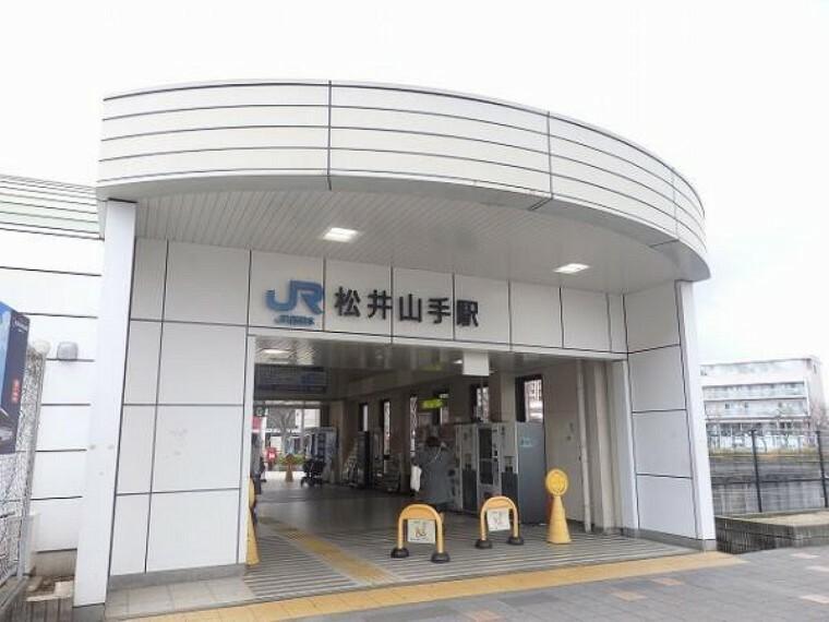JR「松井山手駅」がご利用いただけます
