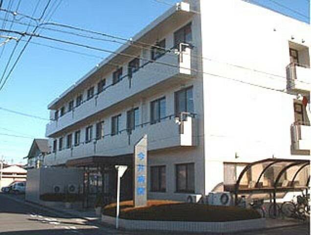 病院 【総合病院】今井病院まで1043m