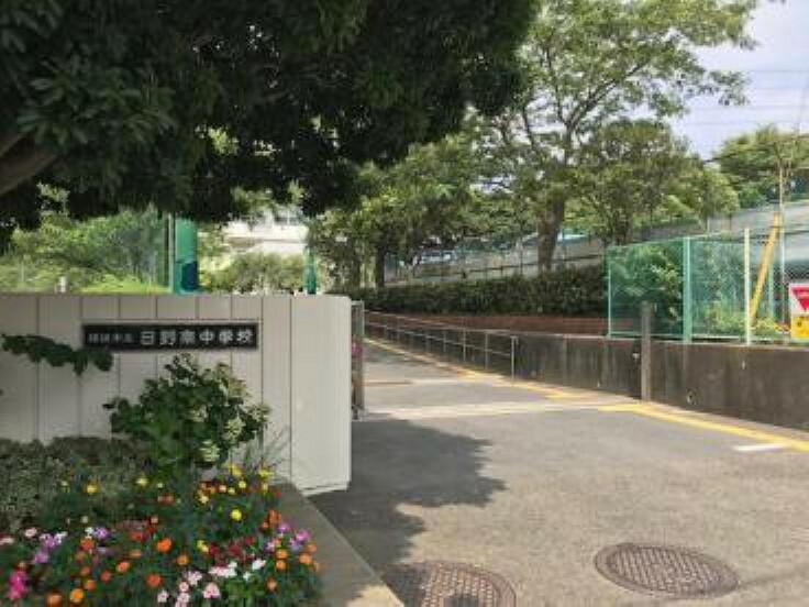 中学校 横浜市立日野南中学校 学校教育目標「いのち ふれあい たくましさ」いのちを大切にし、健やかに生きていく力を育みます