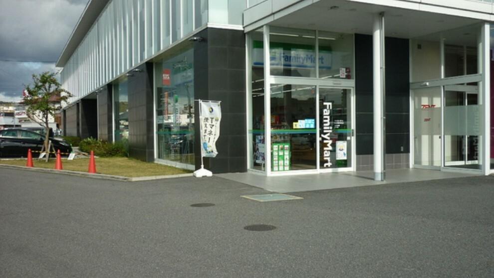 コンビニ ファミリーマート音羽町店