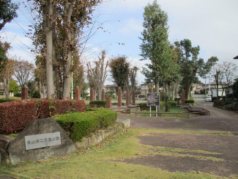 公園 長山第二児童公園