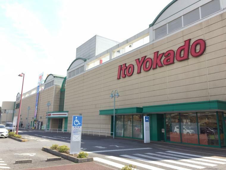 ショッピングセンター イトーヨーカドー