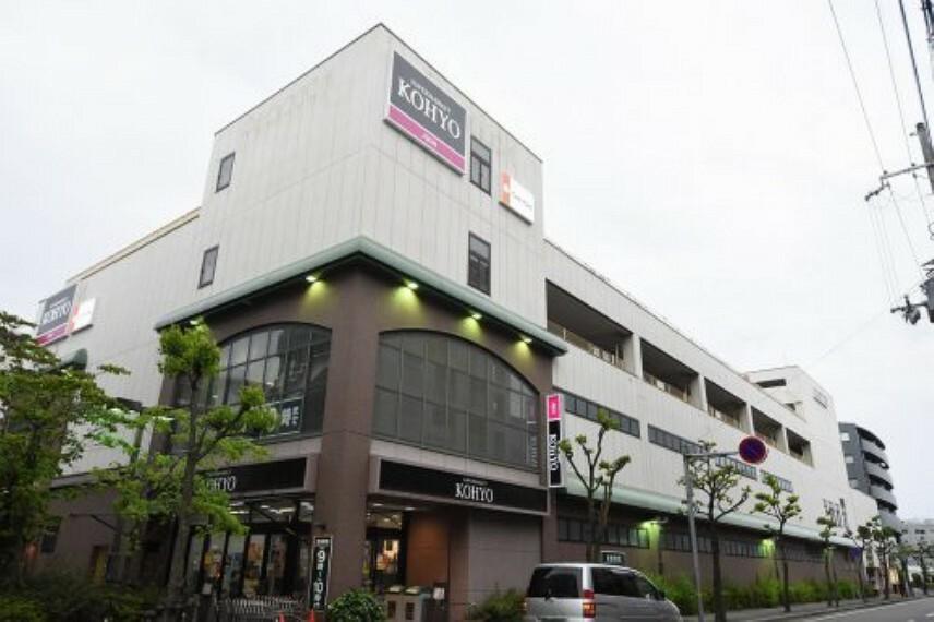スーパー 【スーパー】KOHYO 武庫之荘店まで466m