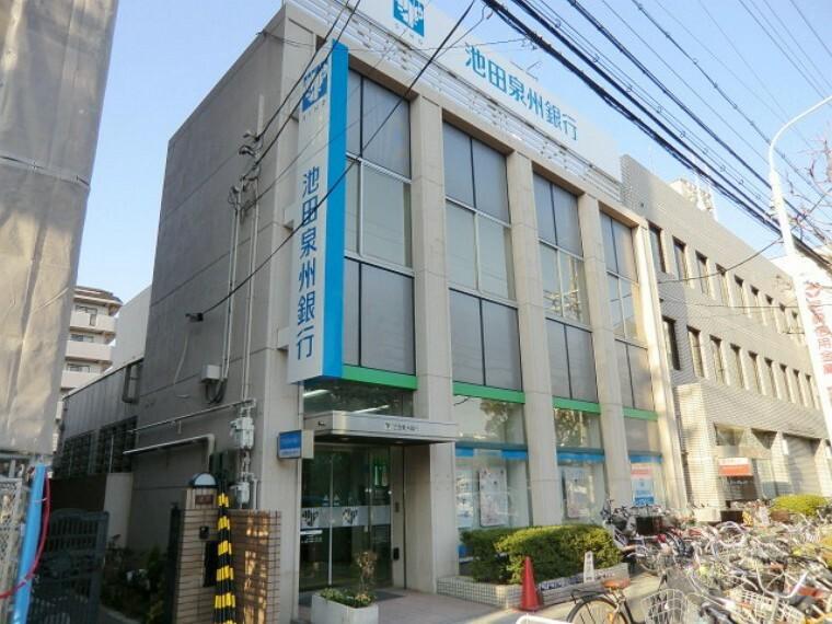 銀行 【銀行】池田泉州銀行 武庫之荘支店まで352m
