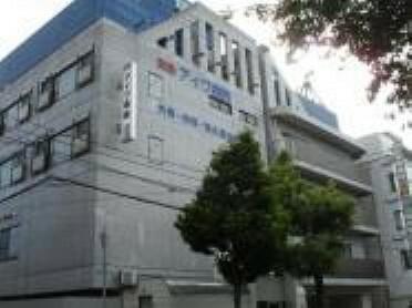 病院 【総合病院】アイワ病院まで1102m