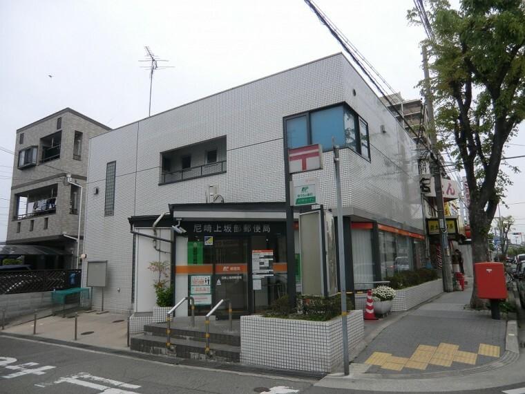 郵便局 【郵便局】尼崎上坂部郵便局まで2169m