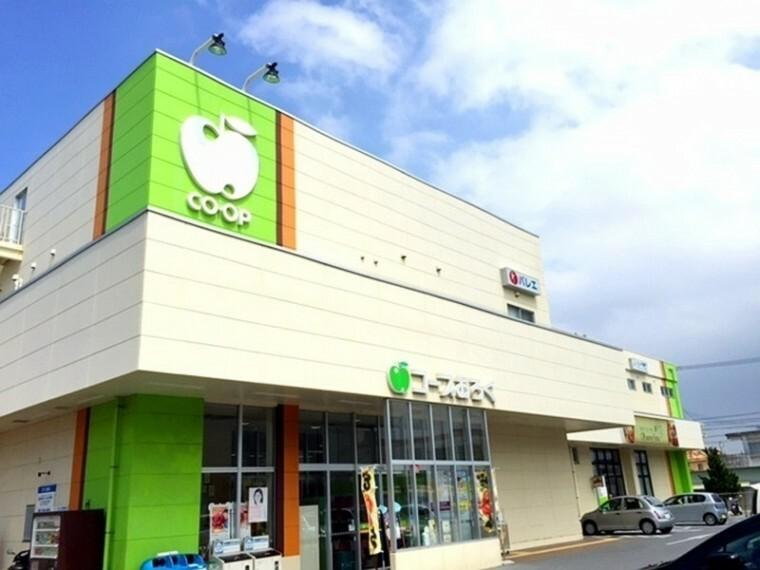 スーパー COOP小録店