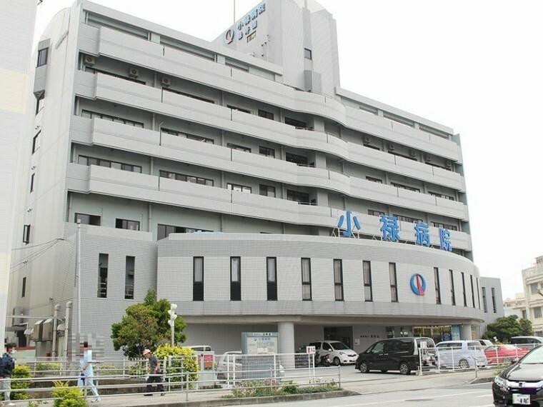 病院 小録病院