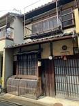 京都市上京区七番町