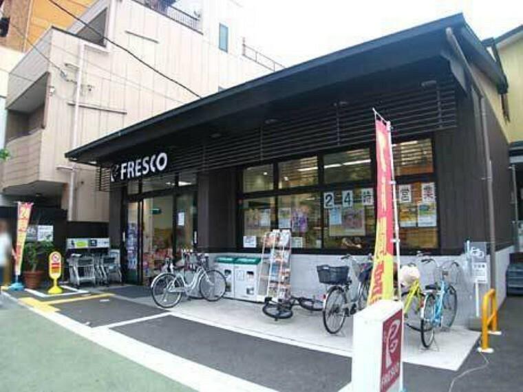 スーパー フレスコ千本中立売店
