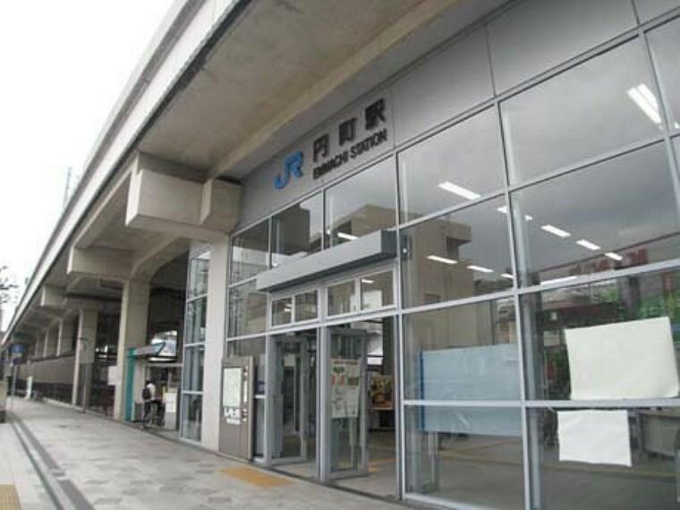 円町駅(JR 山陰本線) JR京都駅まで3駅 約9分 駐輪場有(有料)