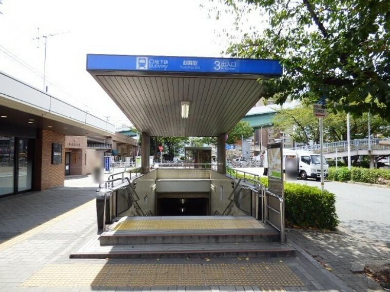 地下鉄桜通線「鶴舞」駅 徒歩15分