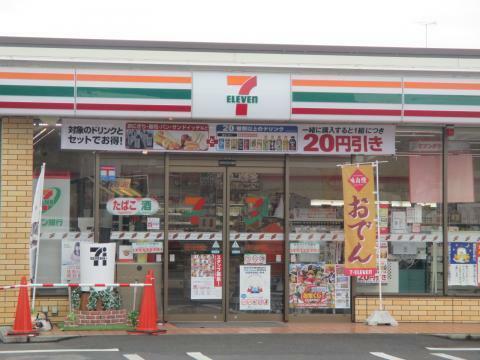 コンビニ セブンイレブン栃木小金井駅東店