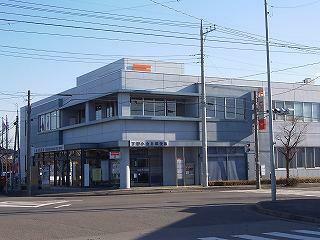郵便局 下野小金井郵便局