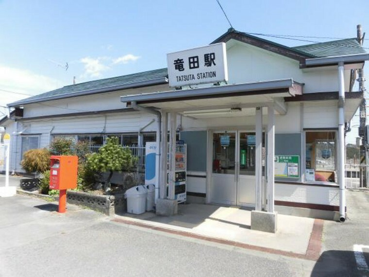 【周辺環境】JR常磐線 竜田駅まで1600m(徒歩約20分)。