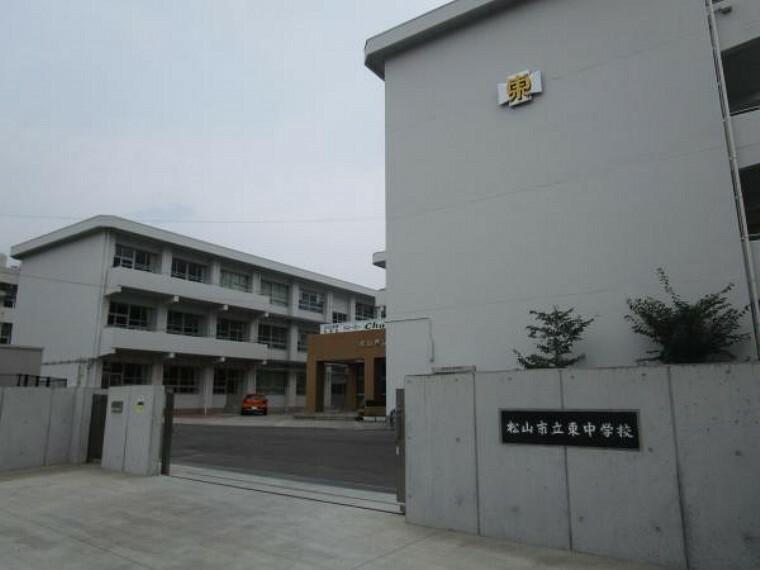 中学校 【周辺環境】東中学校まで1400m(徒歩18分)。