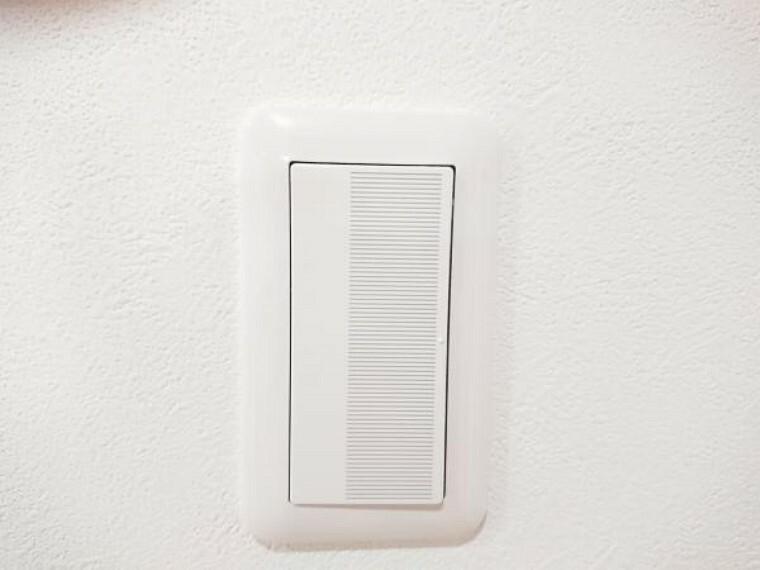 居間・リビング 【同仕様写真】スイッチパネルは全室新品交換しました。毎日手に触れる部分なので新品は嬉しいですで。