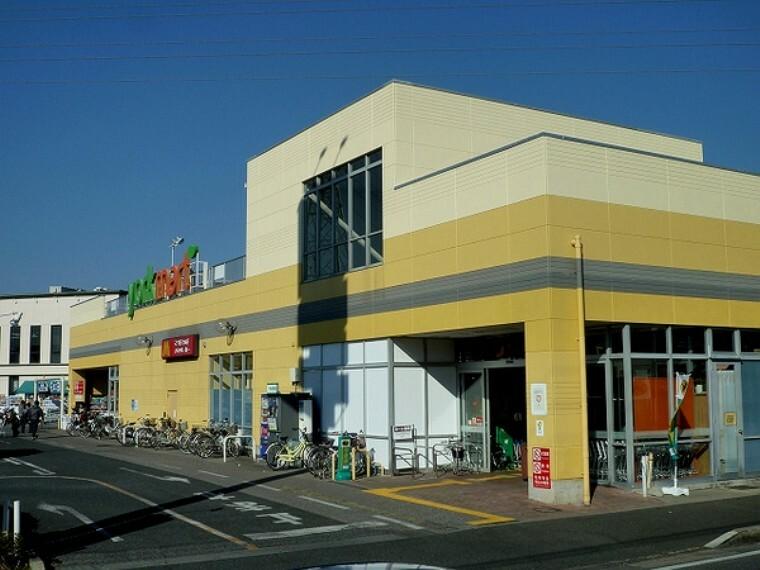 スーパー ヨークマート青葉台店 徒歩約5分。大型駐車場も完備され、毎日のお買物にも大変便利です!