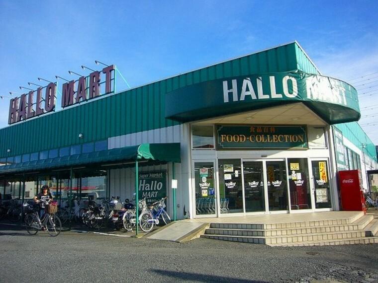 スーパー ハローマート南増尾店 徒歩約6分。近隣にはスーパー多数あり。特売日ごとにお店を変えても良いですね。