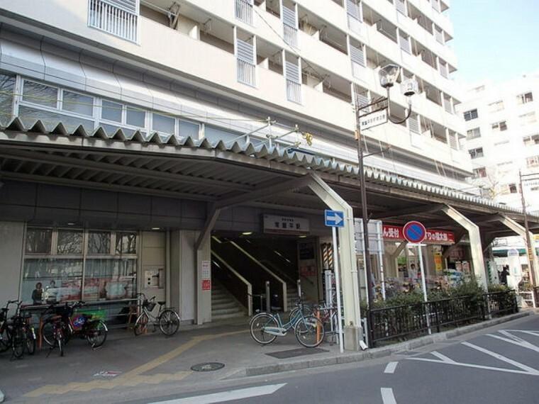 常盤平駅(新京成線) 徒歩約23分