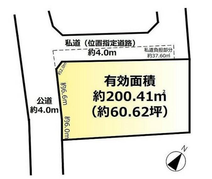 土地図面 公簿238.01m2(約71.99坪)