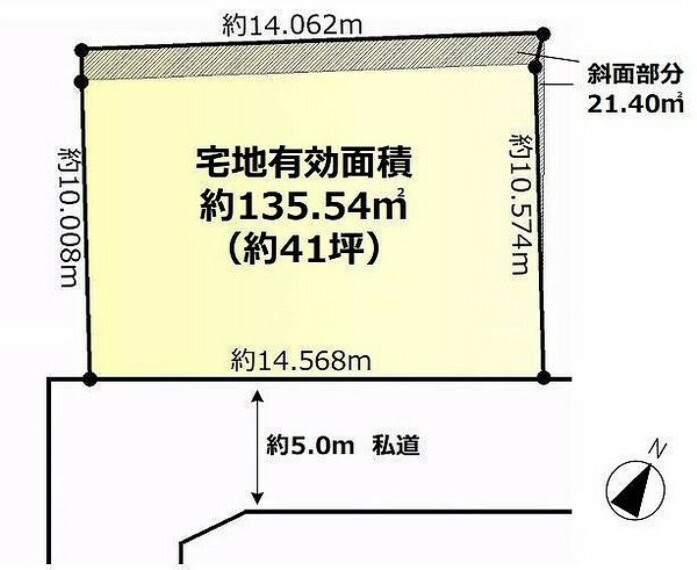 土地図面 公簿151m2(約45.68坪)