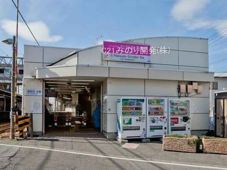 松戸新田駅(新京成線)