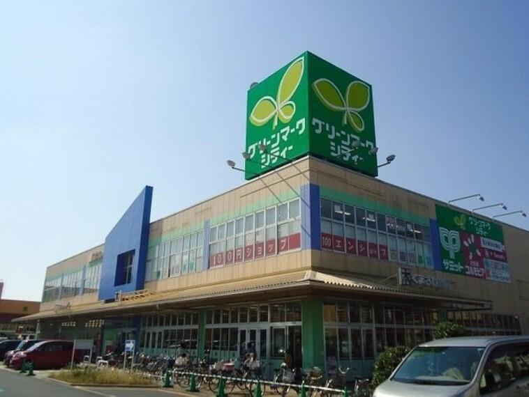 ショッピングセンター グリーンマークシティー松戸新田
