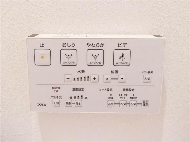 多機能型の温水洗浄付きトイレを標準設置しています